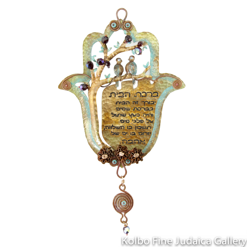 Hamsa for the Wall with Hebrew House Blessing, Tree of Life Design, Copper with Beads