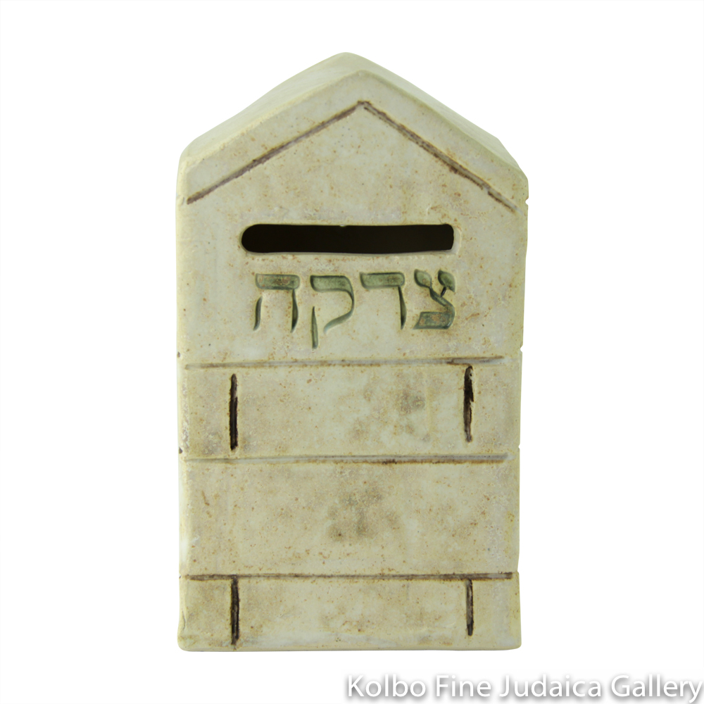 Tzedakah Box, Large Shul Design, Ceramic with Matte Glaze