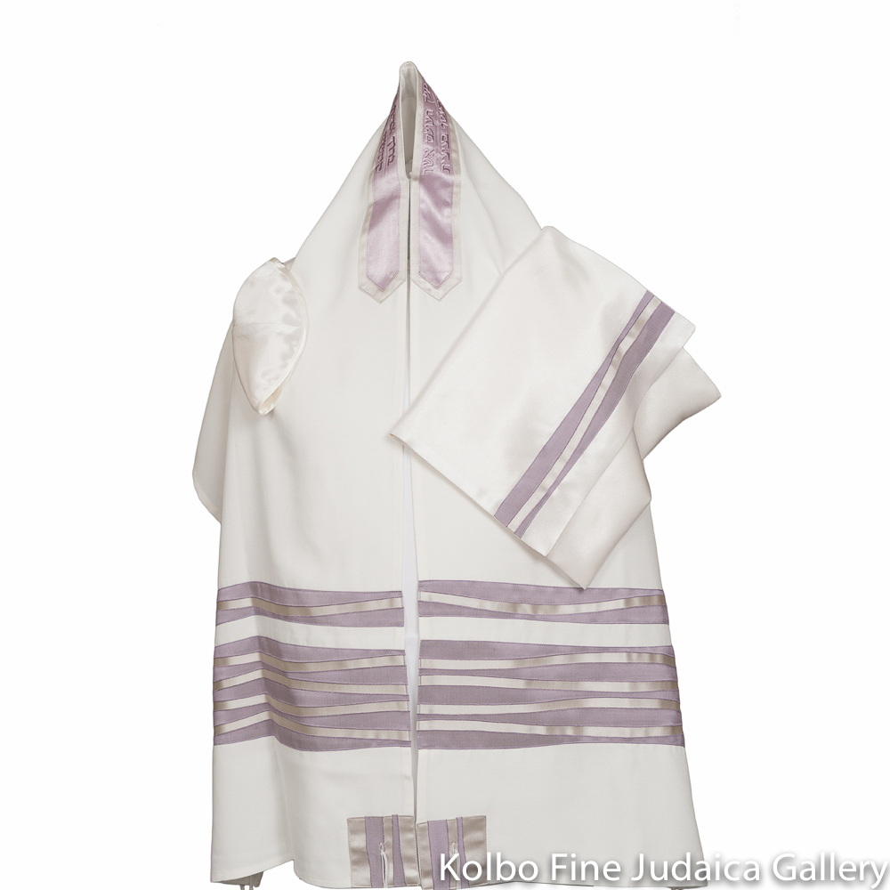 Tallit Set, Lavender Stripes with White Waves, Brushed Cotton