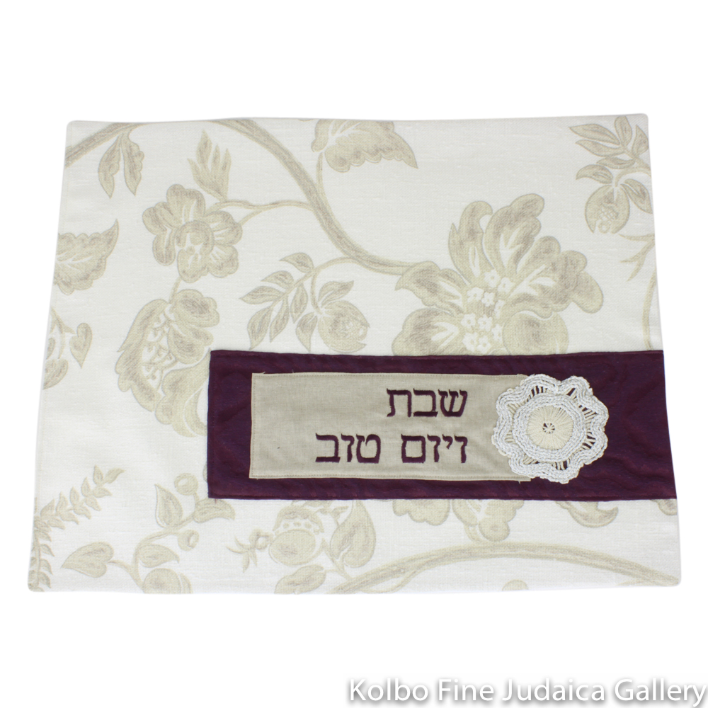 Challah Cover, One-of-a-Kind, Floral Burlap Pattern with Burgundy and Silver Detail