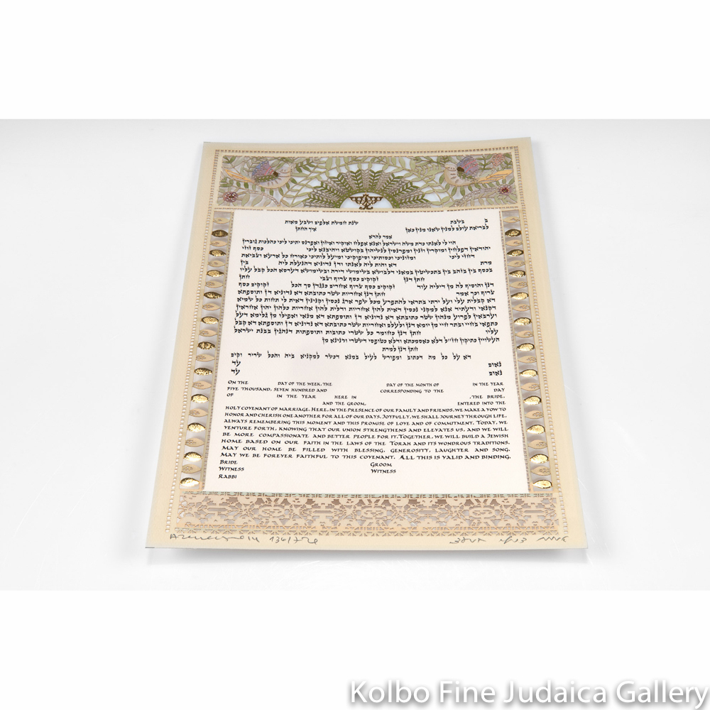 Songbird Heirloom Ketubah