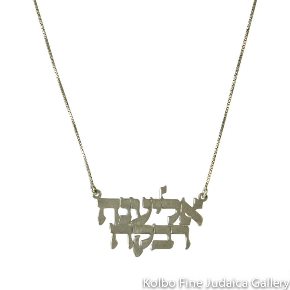 Name Necklace, Hebrew, Block Letters, Two Rows, Sterling Silver