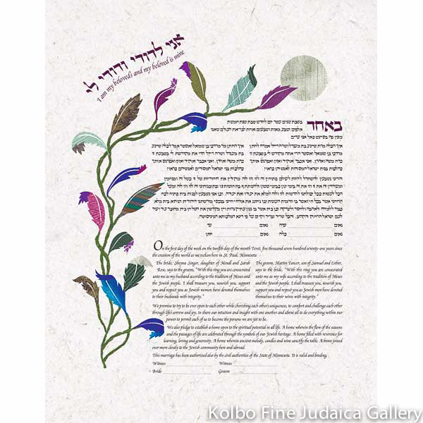 Moon Vine Rectangular Ketubah