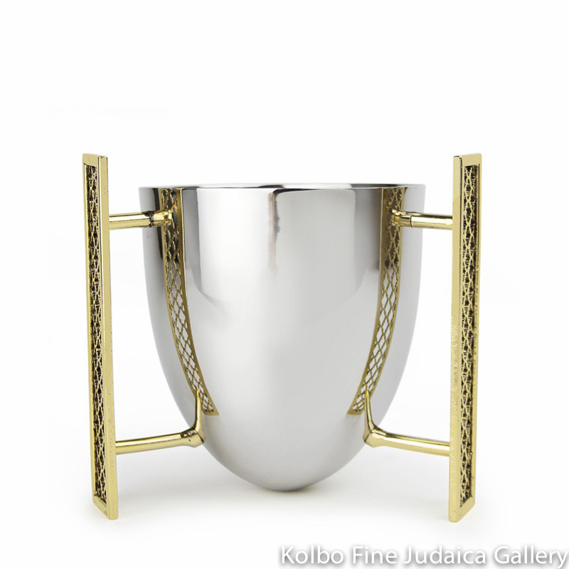 Wash Cup, Atara Design with Latticed Details, Stainless Steel with Gold-Toned Pewter Handles
