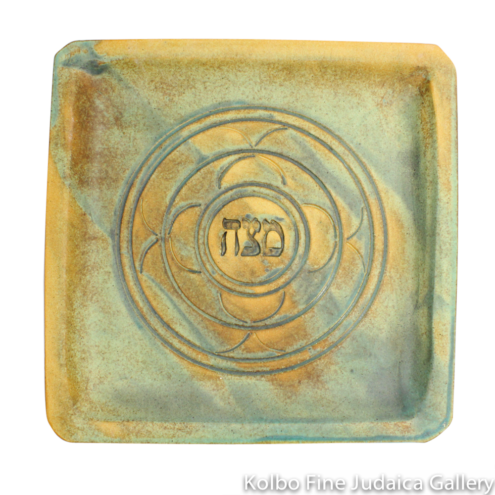 Matzah Plate, Ceramic with Patina Glaze