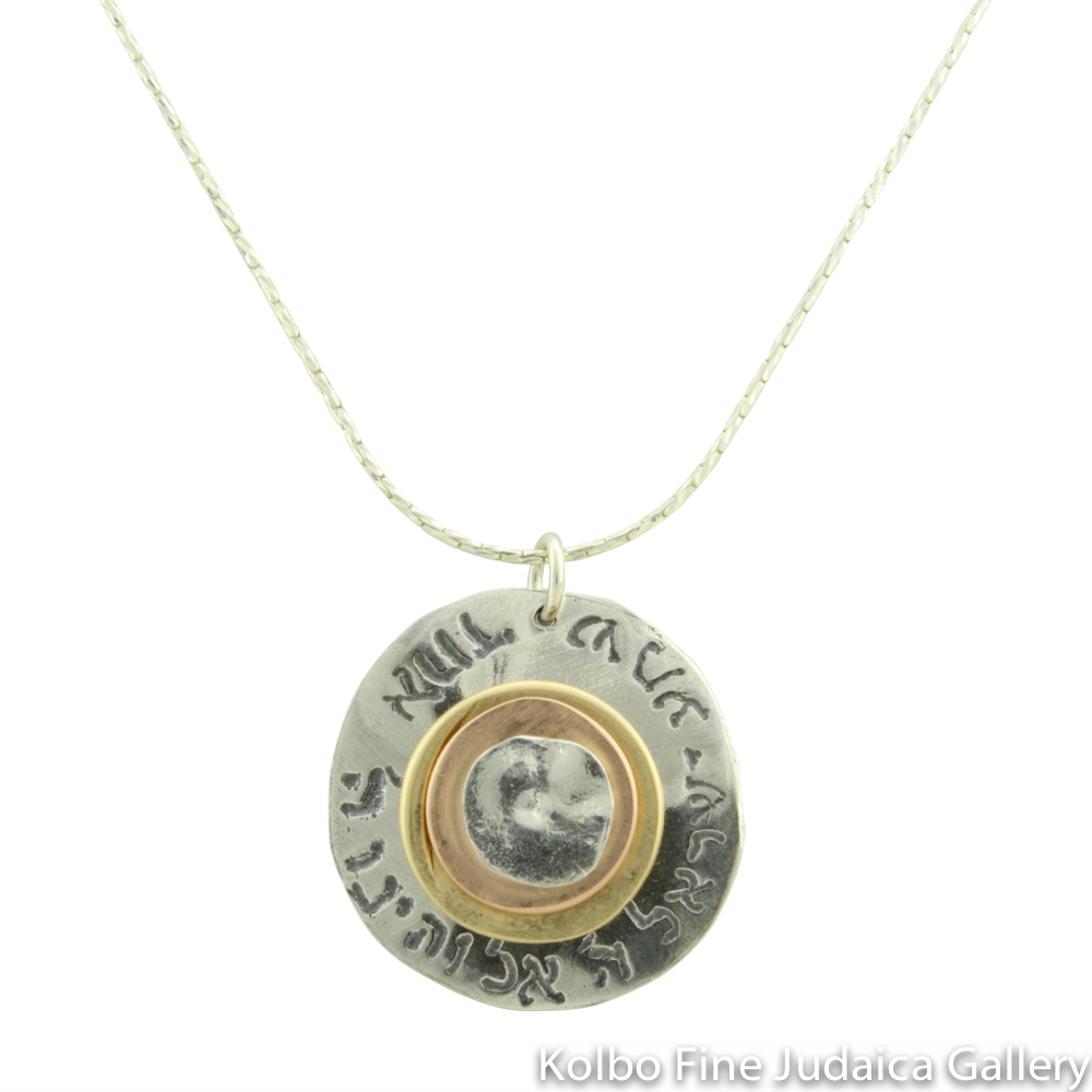 Necklace, Shema in Hebrew, Tri-Metal Circular Disc