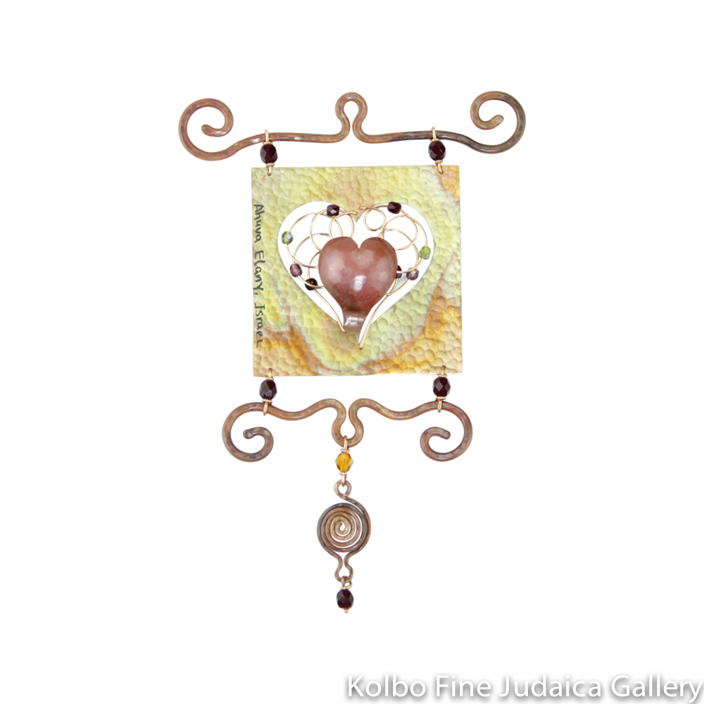 "Wall Art, Heart Design, 2"" x 2"" Small Square, Copper with Beading"