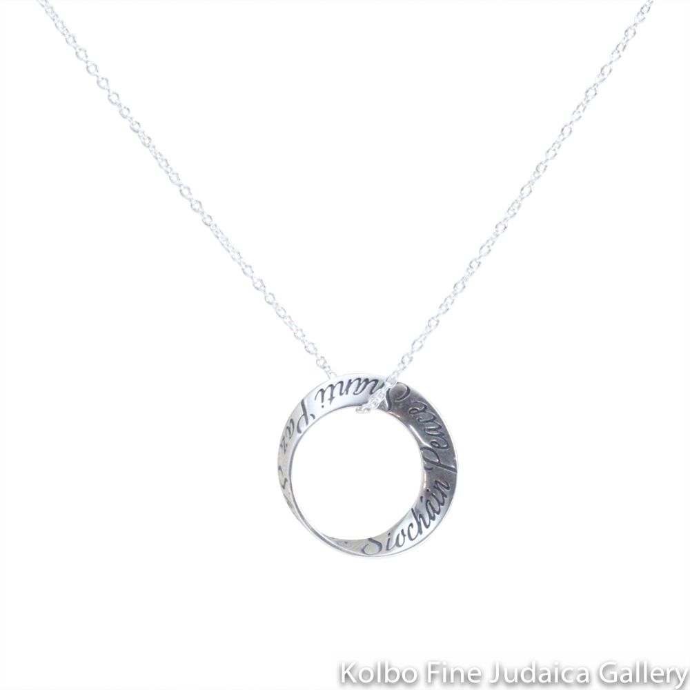 "Necklace, ""Peace"" Mobius Strip Sterling, Sterling Silver"