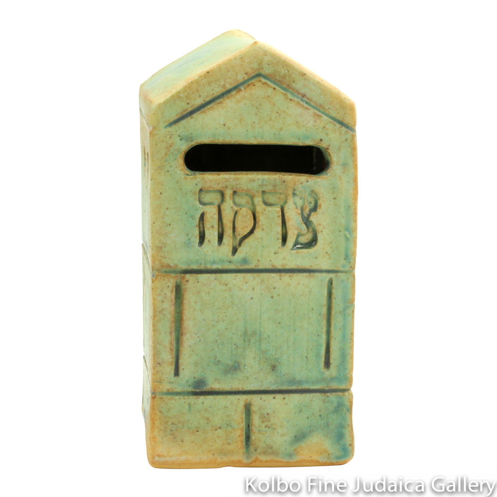Tzedakah Box, Small Shul Design, Ceramic with Patina Glaze