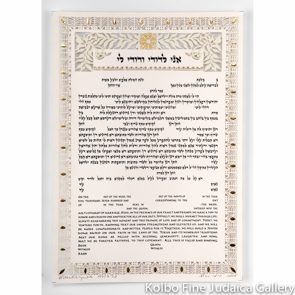 Gold Leaves Heirloom Ketubah