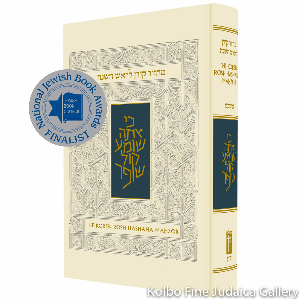 Koren Sacks Rosh Hashanah Machzor, Compact Rohr Family Edition, hc