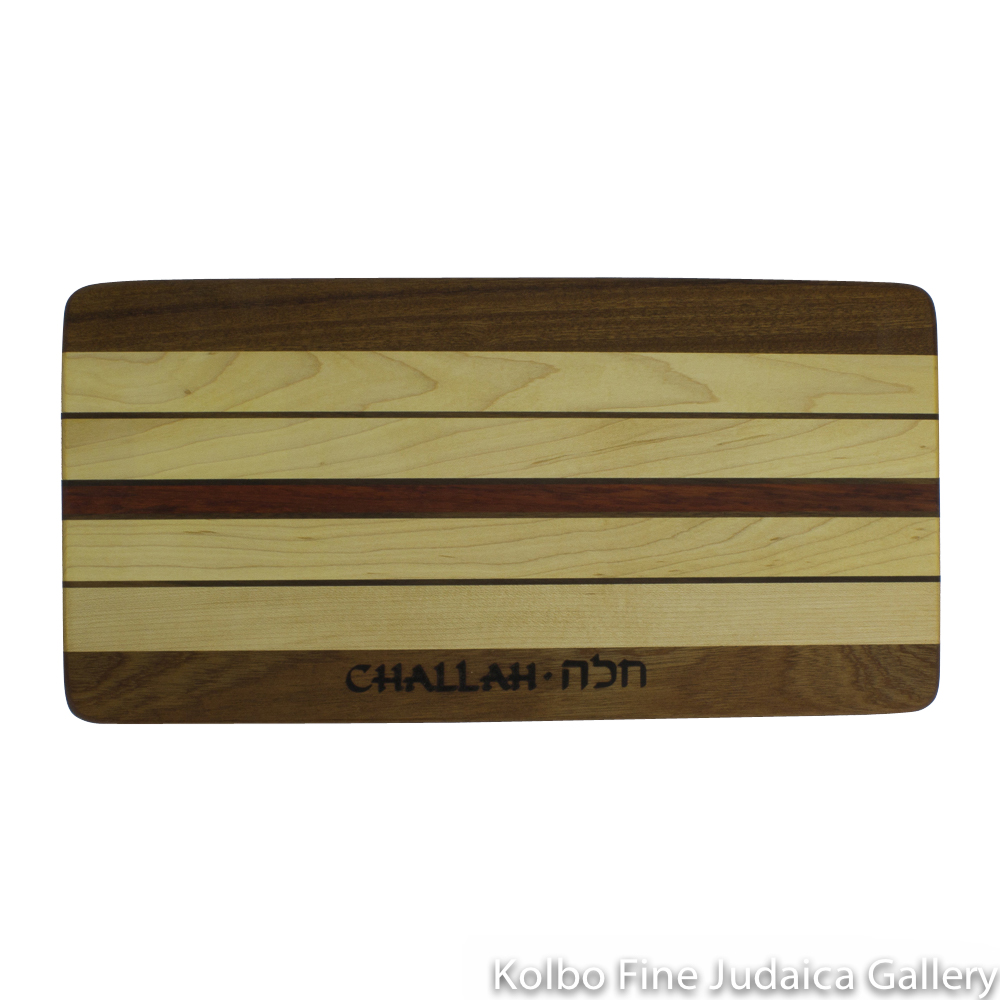 Challah Board, Wooden Rectangle with Stripes