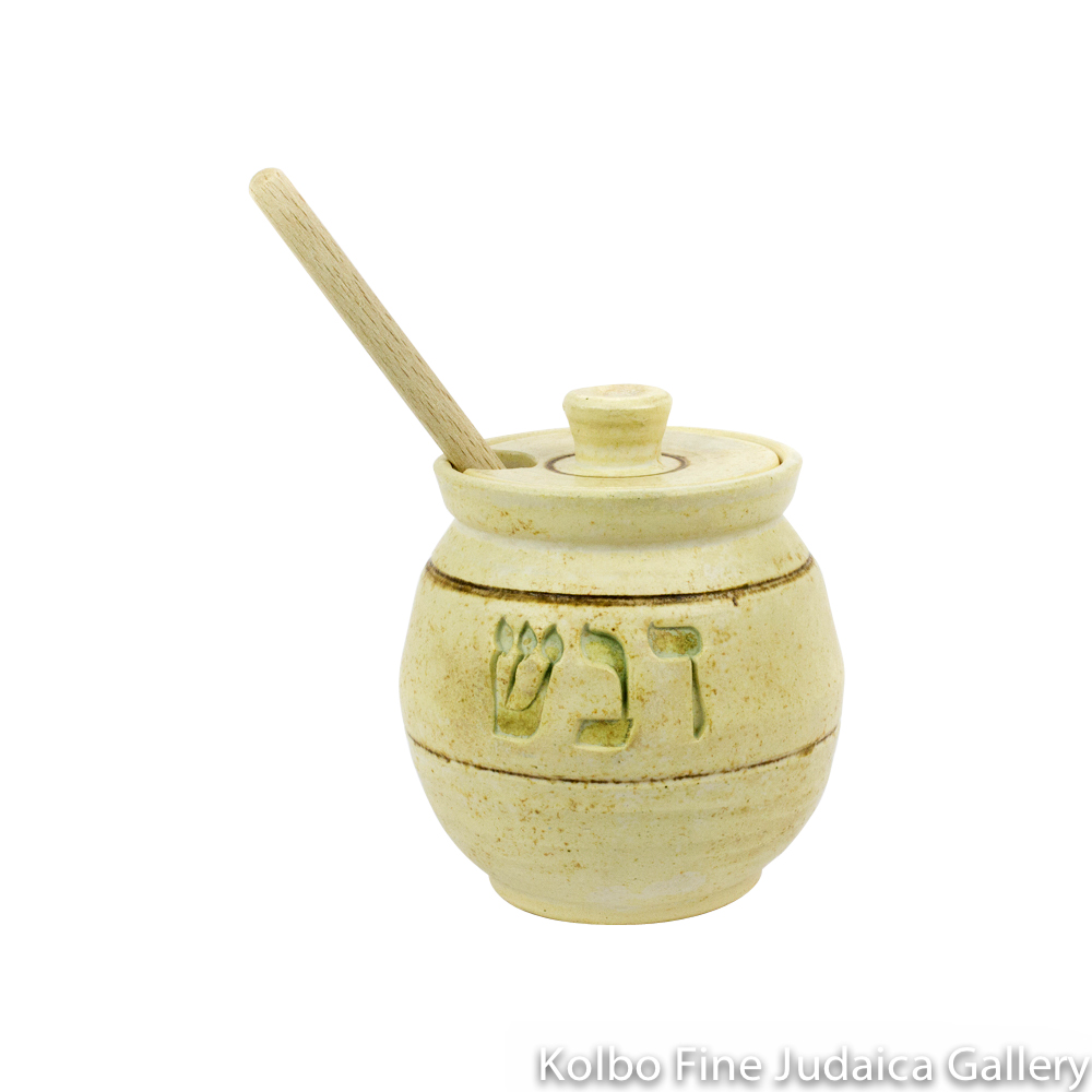 Honey Jar, Ceramic with Matte Glaze