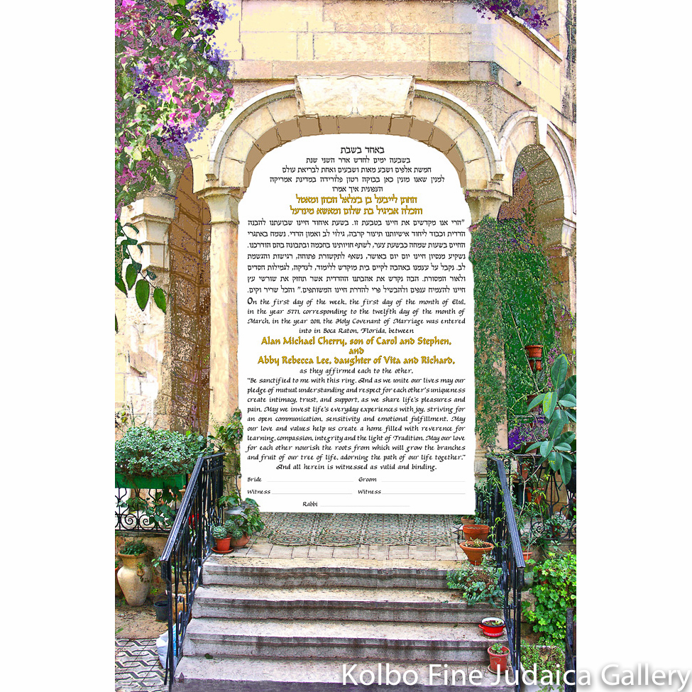 Jerusalem Doorway Steps Ketubah