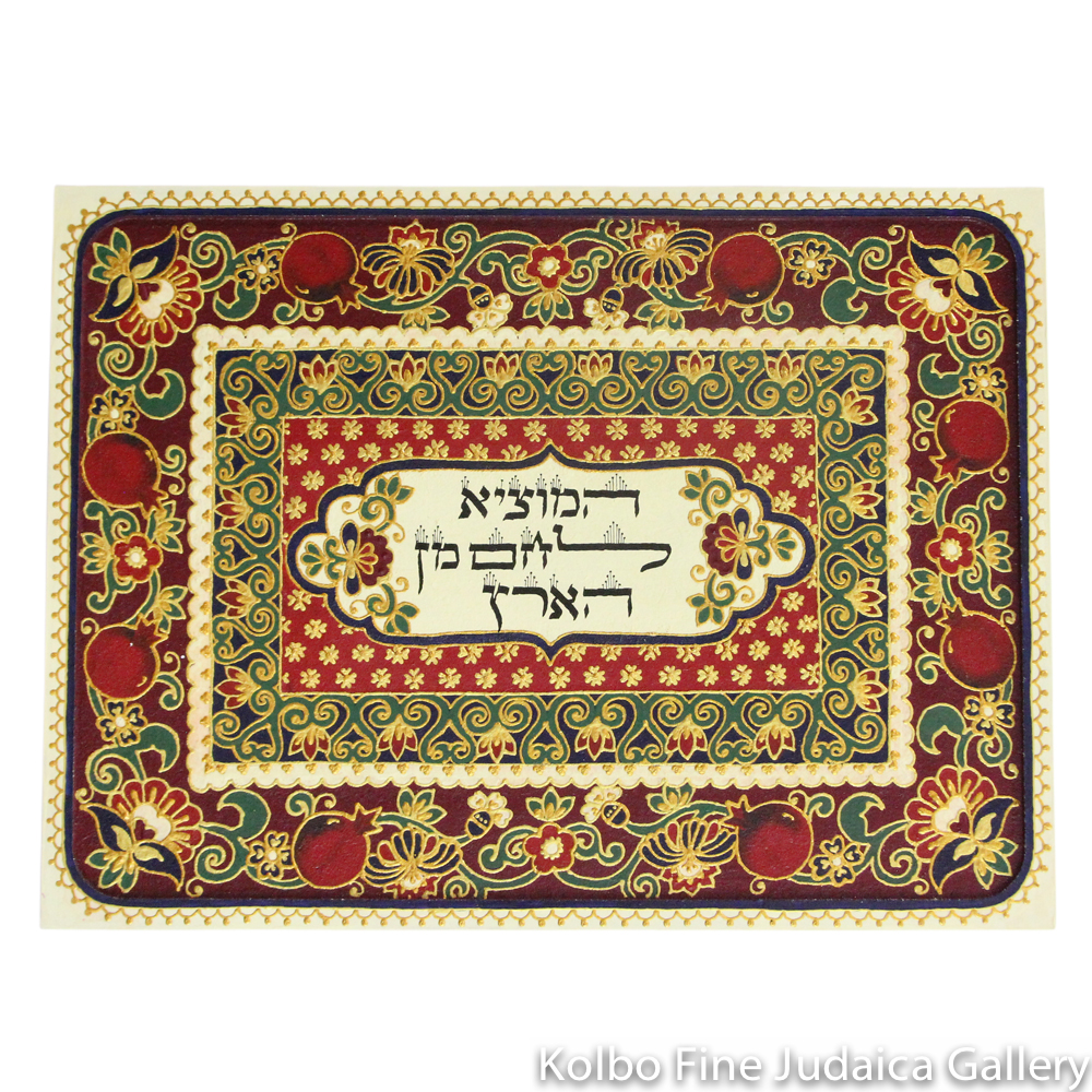 Challah Board, Hand-Painted Wood with Glass Top, Pomegranate Border with Burgundy and Gold Details