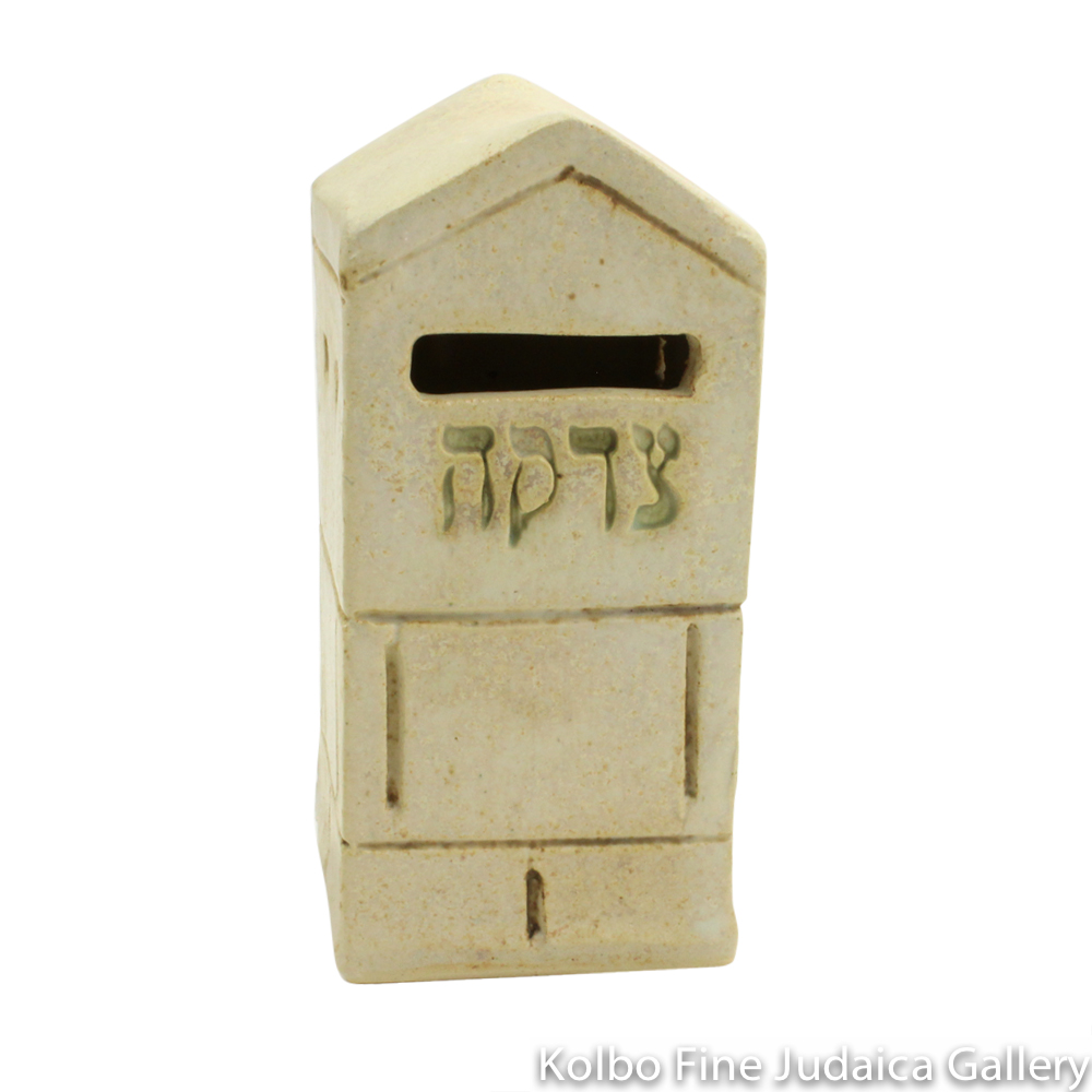 Tzedakah Box, Small Shul Design, Ceramic with Matte Glaze
