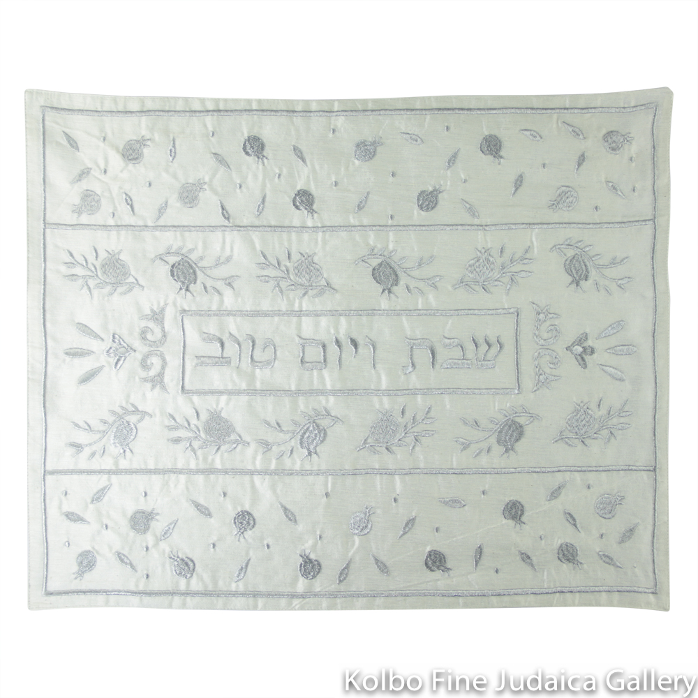 Challah Cover, Pomegranates Design in SIlver, Embroidered Raw Silk