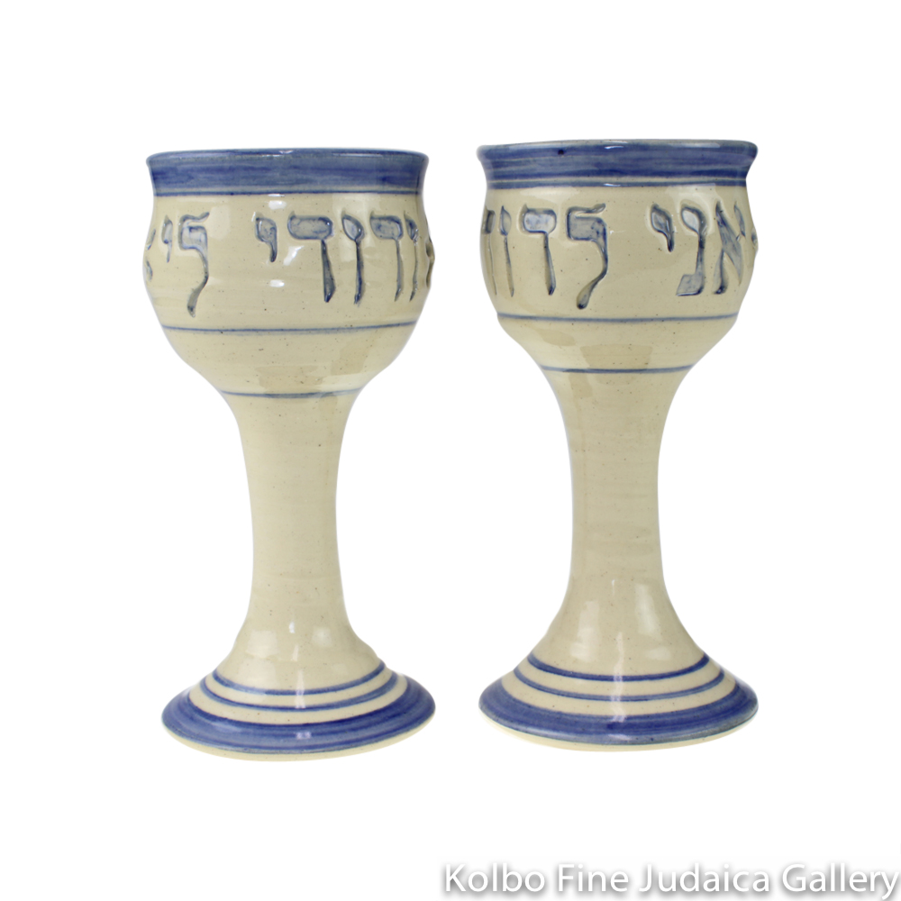 Wedding Cup Set with Hebrew Inscription, Ceramic, White with Blue Glaze