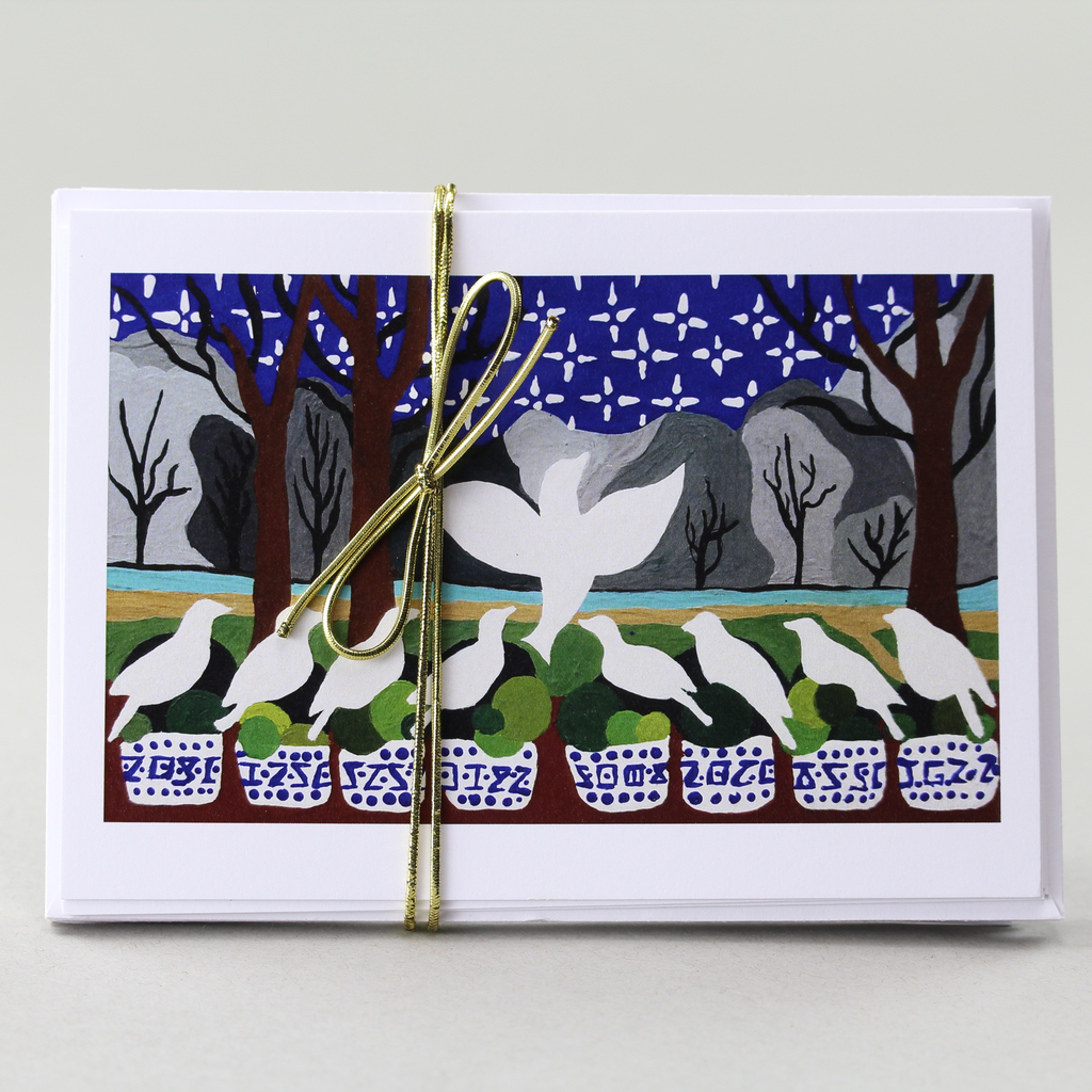 Chanukah Cards, Variety Pack, Set of 9