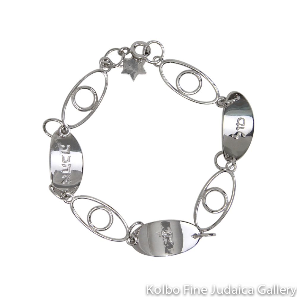 Bracelet, Three Words of Blessing, Hebrew and English, Sterling Silver