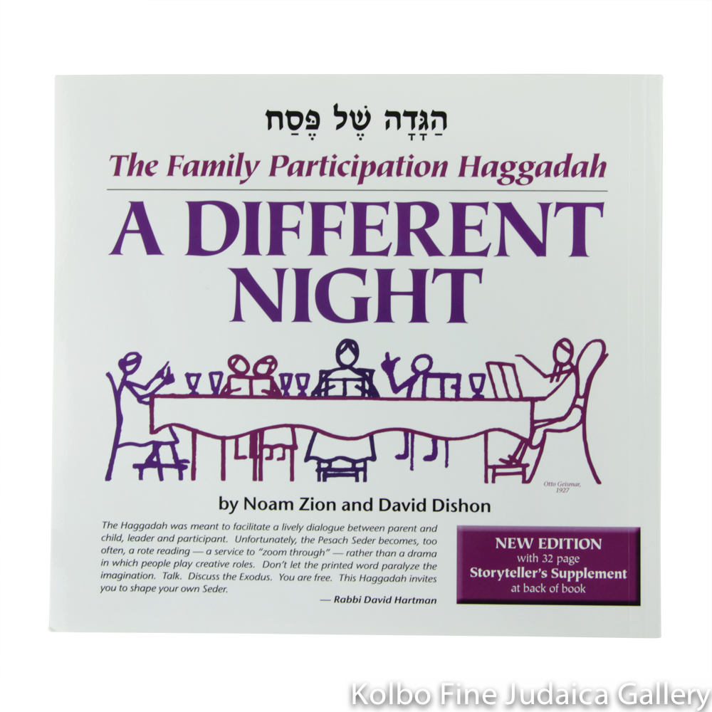 Different Night: The Family Participation Haggadah, pb