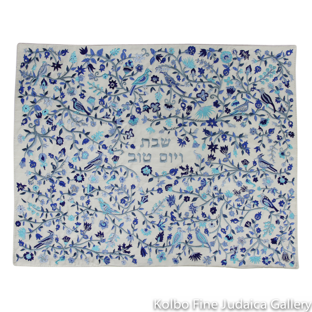 Challah Cover, Abundant Blue Flowers, Hebrew in Center