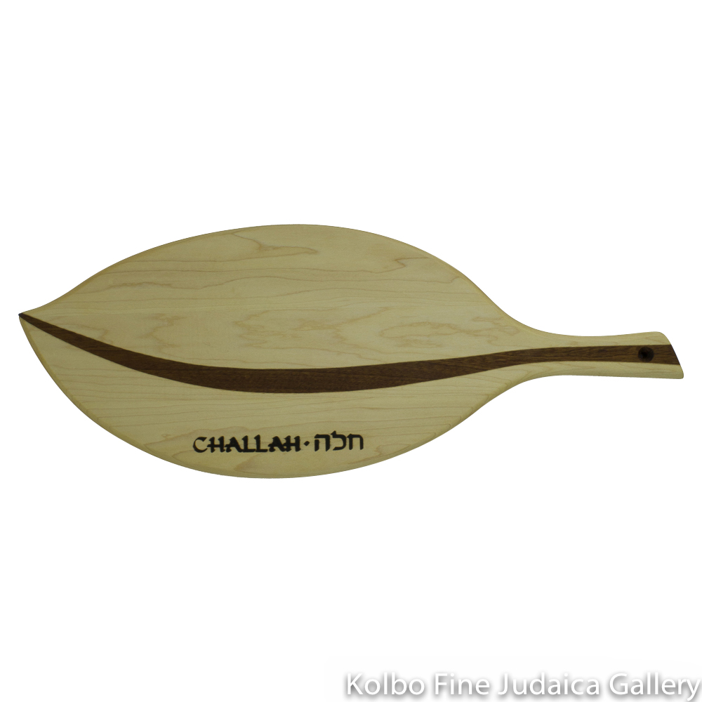 Challah Board, Wooden Leaf with Stripe