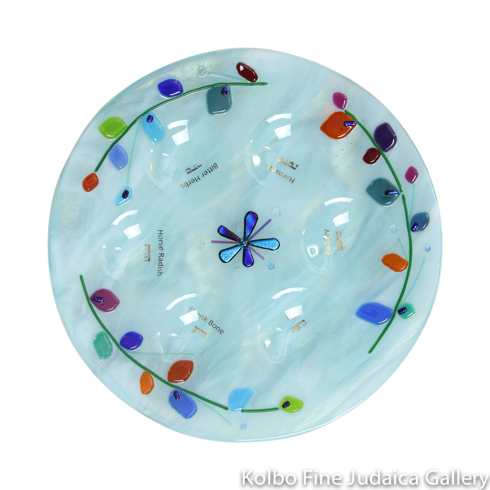 Seder Plate, Sea Of Reeds Design With Jewel Tones, One-Of-A-Kind, Handmade Glass, Kolbo Exclusive