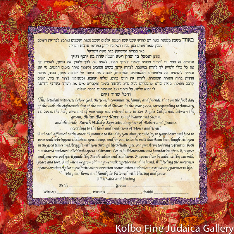 Strings of Jewels Ketubah