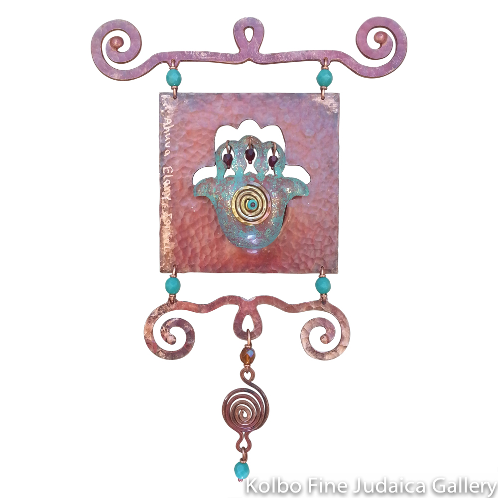 Hamsa for the Wall, 2'' x 2'' Small Square Design, Copper with Beading