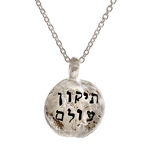 Necklace, Tikkun Olam, Texture Imprinted from the Kotel, Sterling Silver