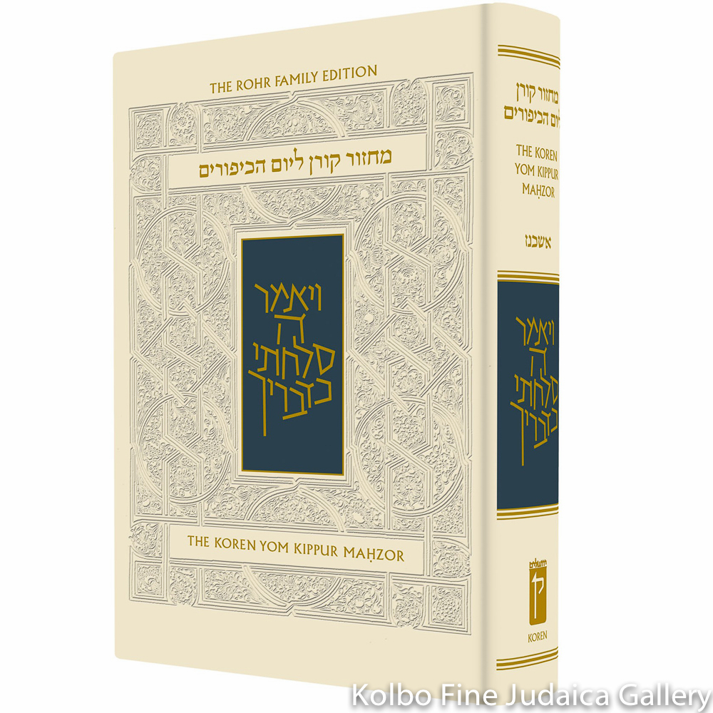 Koren Sacks Yom Kippur Machzor: Compact Rohr Family Edition, hc