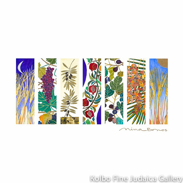 Seven Species Windows, Giclee Print, Limited Edition, Framed
