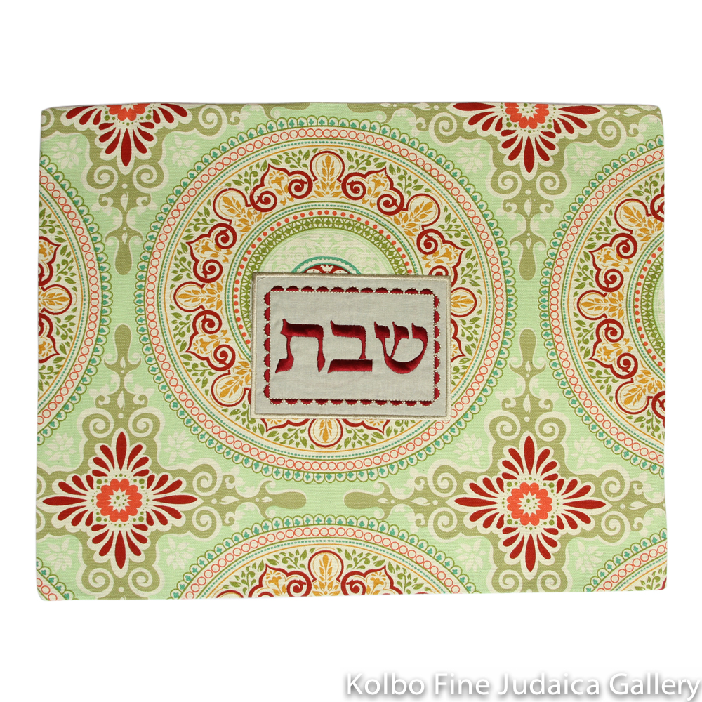 Challah Cover, Green, Amber and Red Multicolor Pattern, Silk Blend