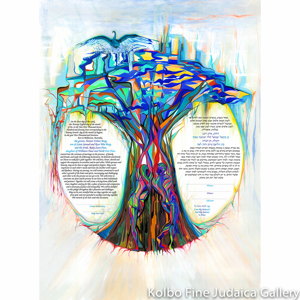 The Rainbow Tree Ketubah