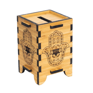 Tzedakah Box, Hamsa Design, Bamboo Wood