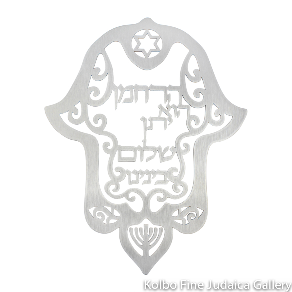Hamsa for the Wall, Blessing for Peace Design, Stainless Steel