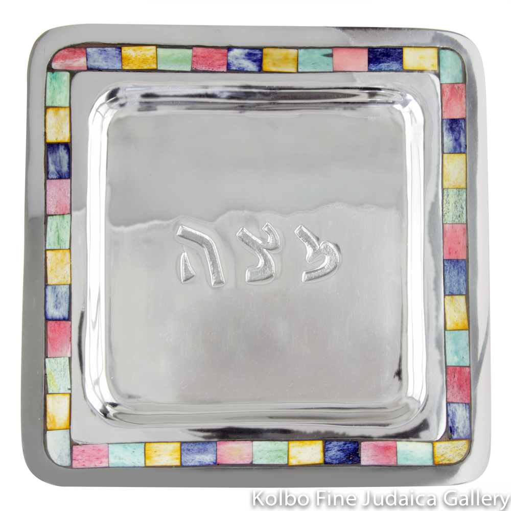 Matzah Plate, Aluminum, Colorful Mosaic Border