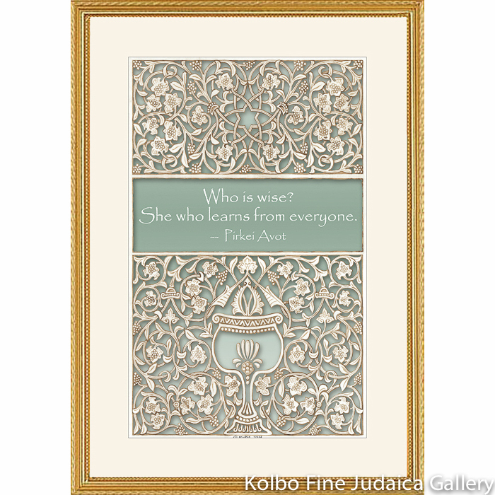 Who is Wise Print, Framed, Feminine Design