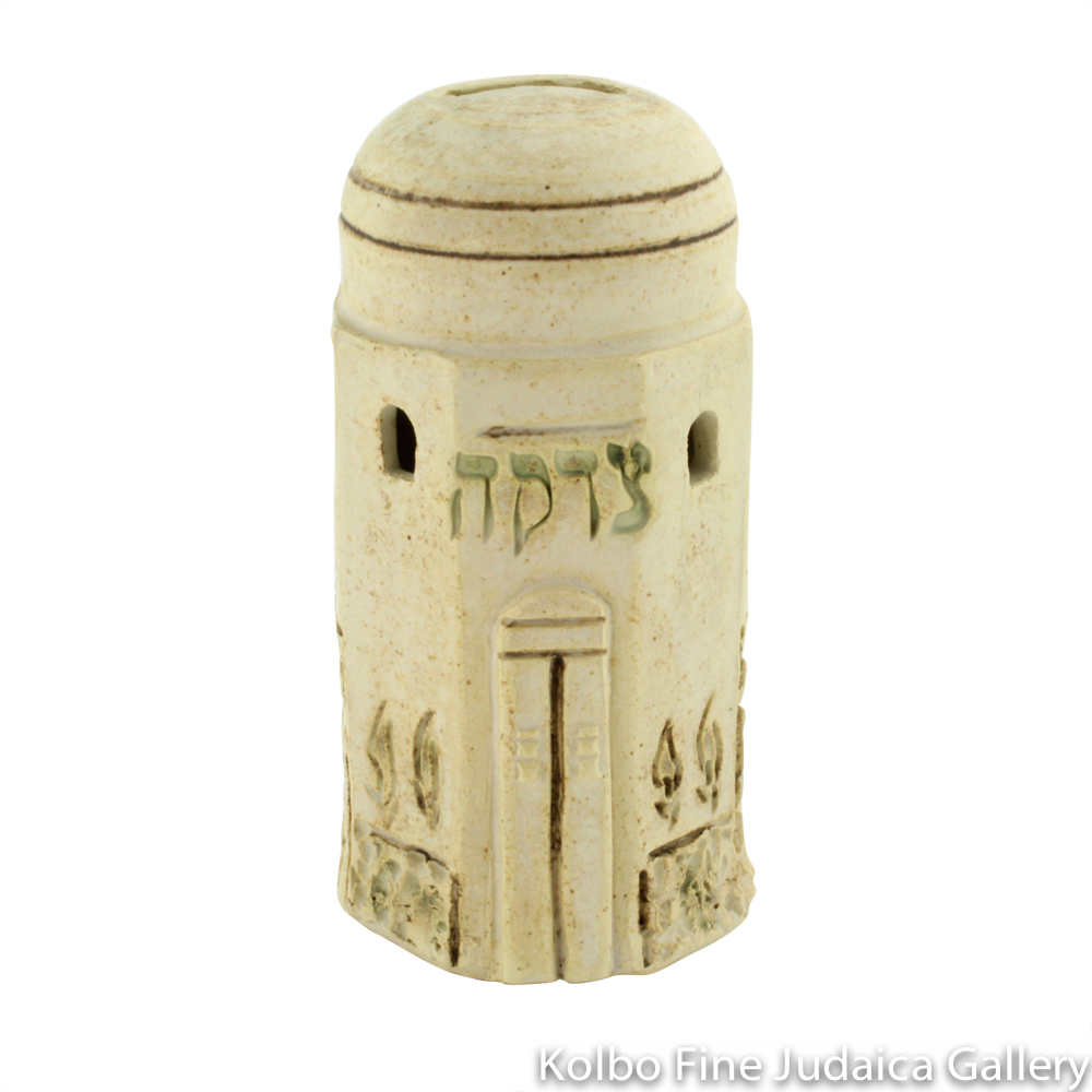 Tzedakah Box, Medium Dome Design, Ceramic with Matte Glaze