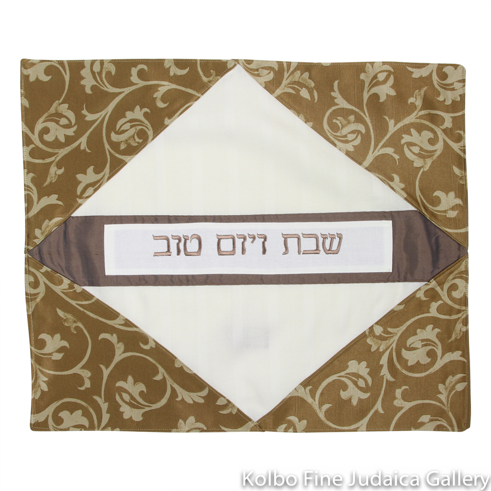 Challah Cover, One-of-a-Kind, Bronze and Taupe Rhombus Design