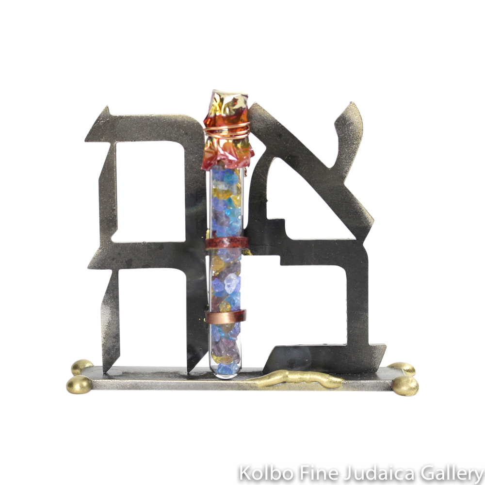 Sculpture, Ahava in Hebrew with Wedding Shards Tube, Small
