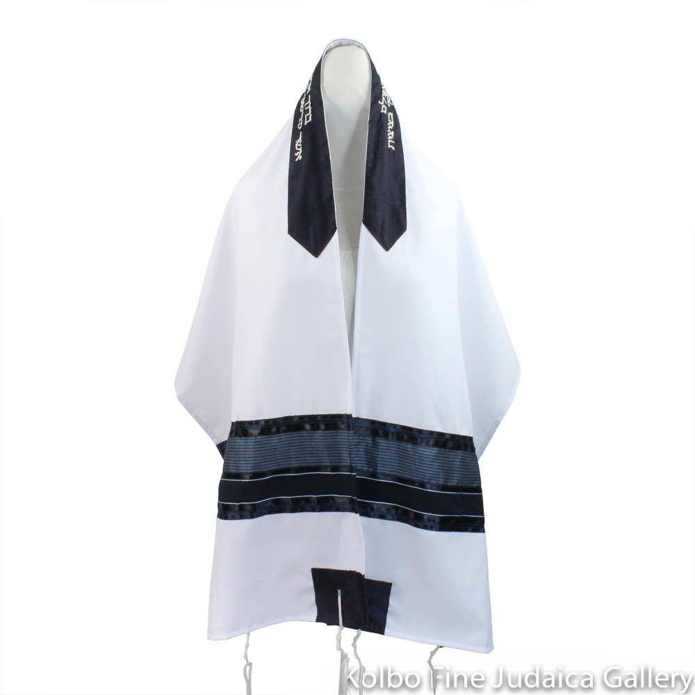 Tallit Set, Dark and Light Blue Striped Design on White, Viscose