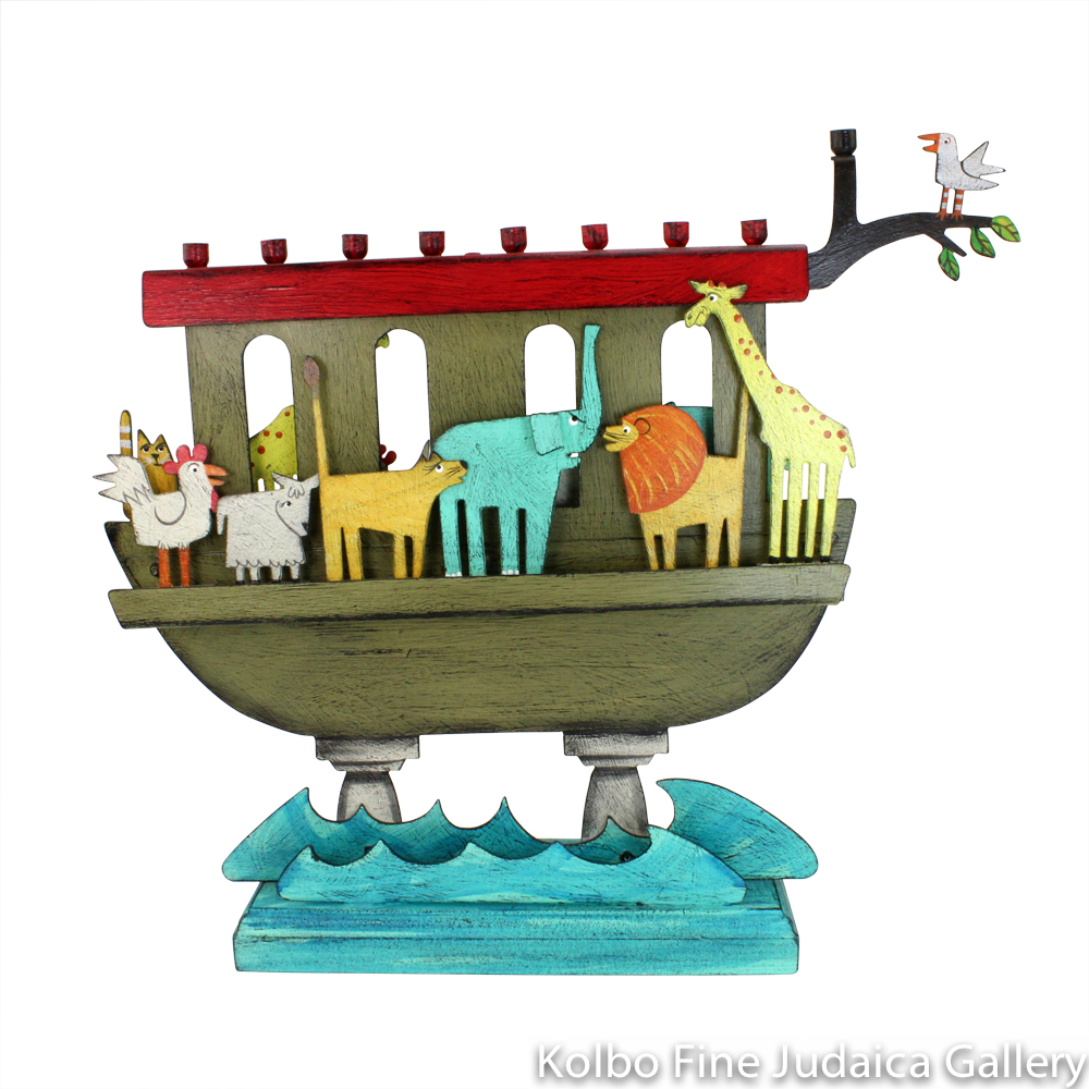 Menorah, Noah's Ark Design with Removable Pieces, Painted Metal on Wooden Base