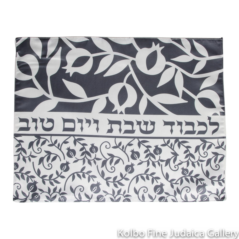 Challah Cover, Grey and White Pomegranate Vine Design