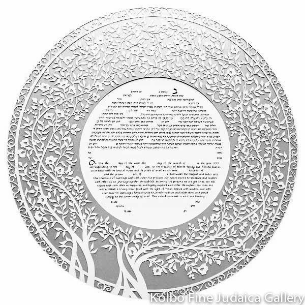 Blooming Tree Circle Ketubah