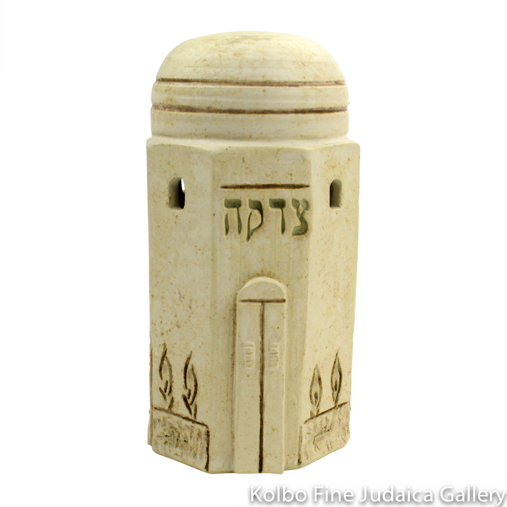 Tzedakah Box, Large Dome Design, Ceramic with Matte Glaze