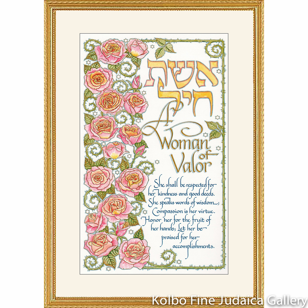 Woman of Valor Print, Framed, Rose Design