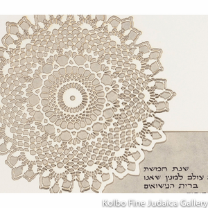 Light Lasercut Ketubah