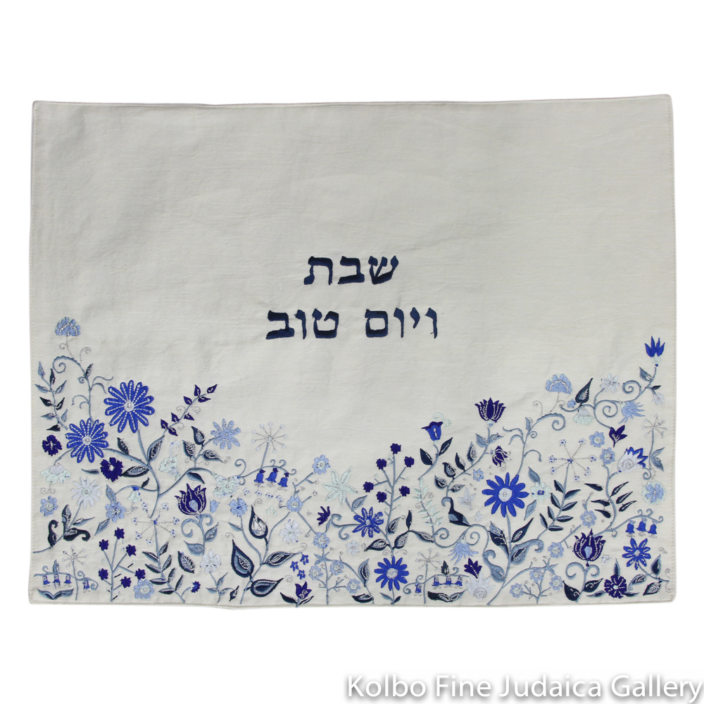 Challah Cover, Blue Embroidered Flowers Along Bottom, Hebrew in Center